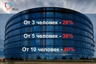 Казанская конференция Seoconference 2015