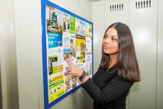 Реклама в лифте — эффективный способ продвижения в офлайн